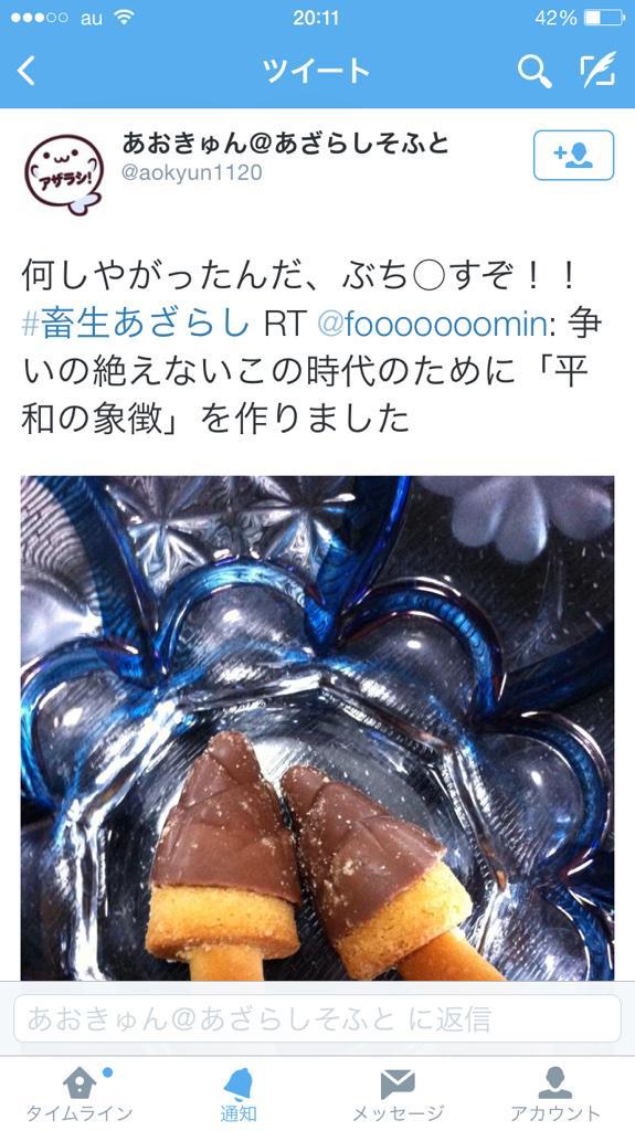 きのこたけのこ戦争に関連した画像-04