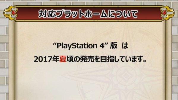 ドラゴンクエスト10 Wii サービス終了に関連した画像-03