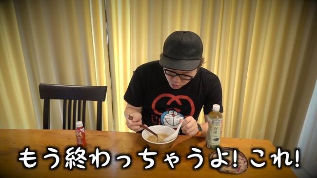 ヒカキン 一蘭 カップ麺 ガチギレに関連した画像-04