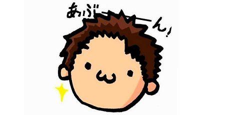 ゲーム実況者 人気 アブ クレジットカード 不正利用 被害 ソシャゲ 課金 30万円に関連した画像-01