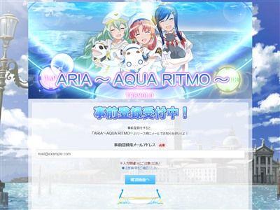 ARIA スマホに関連した画像-02