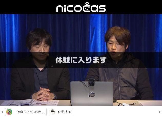ニコニコ動画 クレッシェンド 新サービス ニコキャスに関連した画像-46