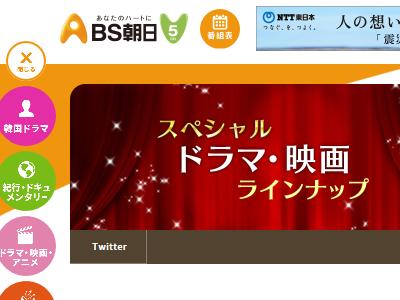 コマンドー BS 朝日 テレビ 映画に関連した画像-02