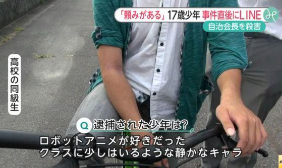 無職 アニメ 高3に関連した画像-01