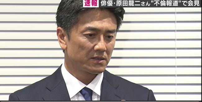 原田龍二 不倫 会見 奥さん 原田アウトに関連した画像-01