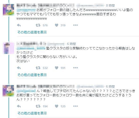 おそ松さん ファン デュラララ おそ松クラスタ 腐女子に関連した画像-10