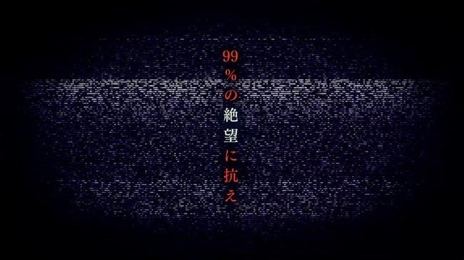 デスエンドリクエスト コンパイルハート ガラパゴスRPGに関連した画像-10