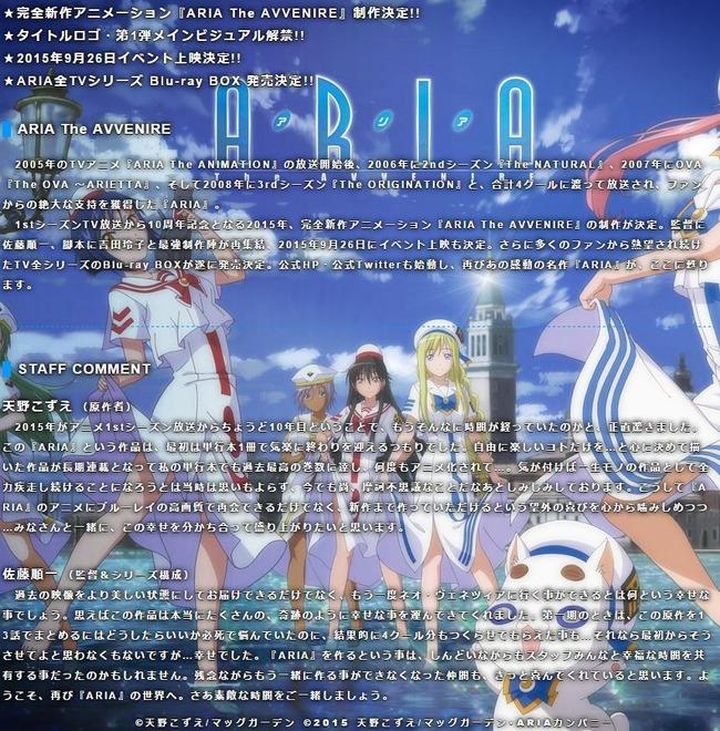 ARIAに関連した画像-02