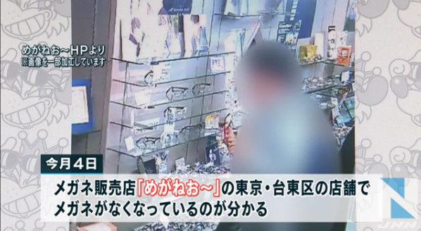 メガネ 万引き 逮捕に関連した画像,01