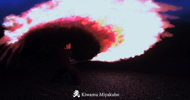 火炎斬り 炎刀 宮窪研に関連した画像-02