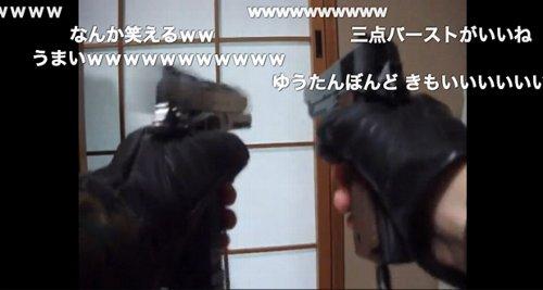 千本桜に関連した画像-01