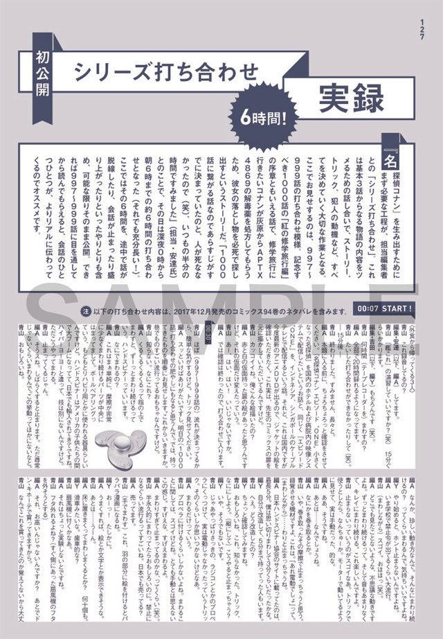 news_xlarge_p127