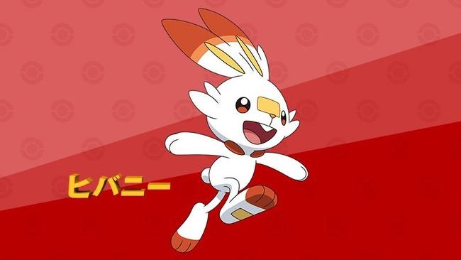 ポケットモンスター ゴウ サトシ 新シリーズ アニメ アニポケに関連した画像-05