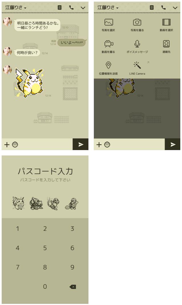 ポケモン 赤 緑 ドット絵 LINE 着せ替え ポケモンゲームドット スマホ GBに関連した画像-04