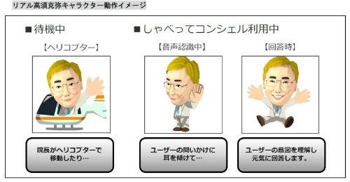 ah_takasu2
