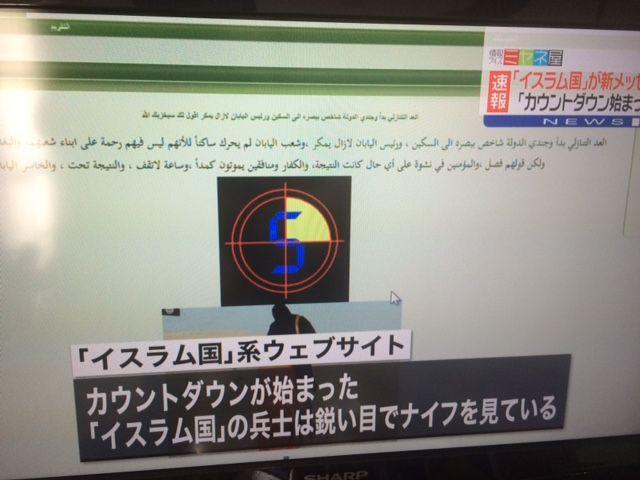 イスラム国 ISISに関連した画像-02