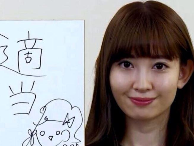 小嶋陽菜 水着 動画 披露 おばちゃん体型に関連した画像-01