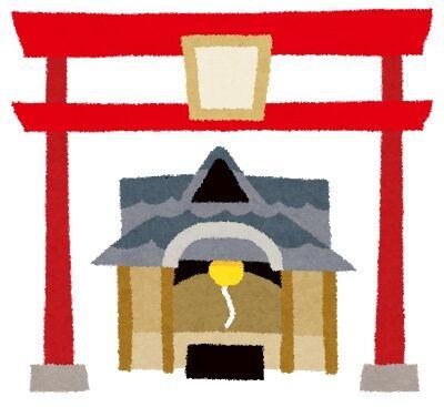 キャッシュレス ご利益 参拝 初詣 神社 おみくじ コロナに関連した画像-01