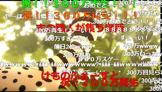 けものフレンズに関連した画像-02