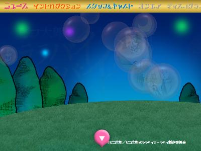 ピコ太郎 TVアニメ化 古坂大魔王に関連した画像-02