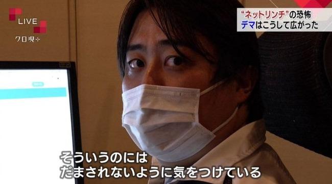 NHKクローズアップ現代+ まとめサイト 管理人に関連した画像-10