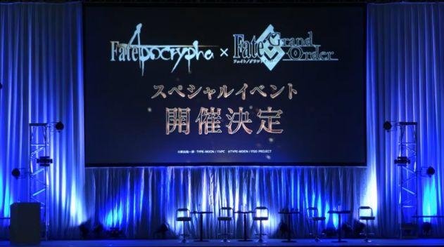 FGO アポクリファ フェイト コラボ イベントに関連した画像-02