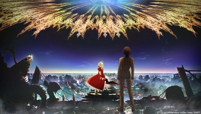 Fate EXTRA セイバー 岸浪ハクノ 丹下桜 阿部敦 シャフトに関連した画像-01
