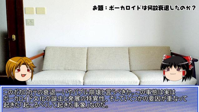 ニコニコ動画 ニコニコ ボーカロイド ボカロP 歌い手 衰退に関連した画像-03