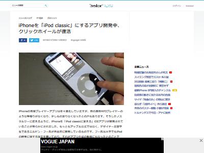iPhone iPod アプリに関連した画像-02