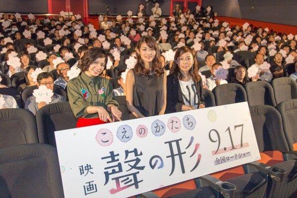 京アニ 山田尚子 聲の形 大今良時 神映画 感動 NHKに関連した画像-04