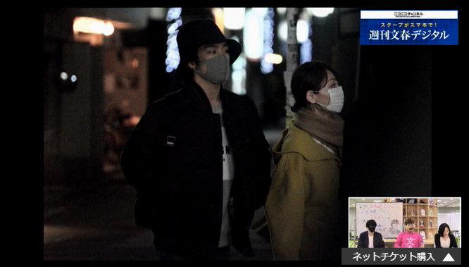 花澤香菜 小野賢章 カップル 熱愛 週刊文春に関連した画像-07