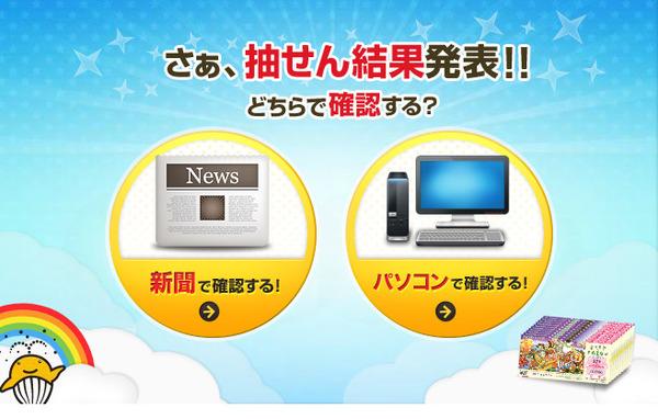 bdcam 2012-10-01 16-01-44-029