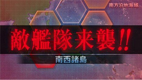艦これ改 発売日 クオリティ UIに関連した画像-02