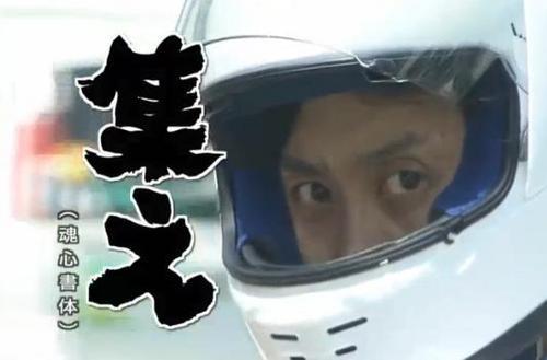 大泉洋 歴史資料館 坪井正五郎に関連した画像-01
