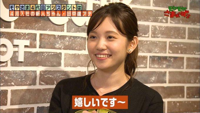 モヤさま 女子アナ 足 茶色 液体 老廃物に関連した画像-01