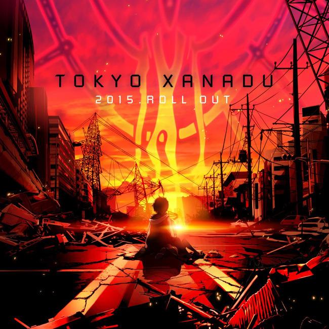 東京ザナドゥ 日本ファルコムに関連した画像-03