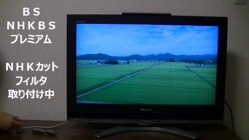 NHK 受信拒否に関連した画像-03