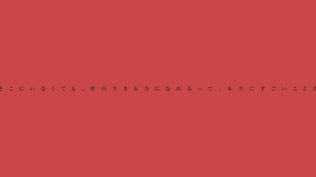 カゲロウプロジェクト カゲプロ 3rdアルバムに関連した画像-04