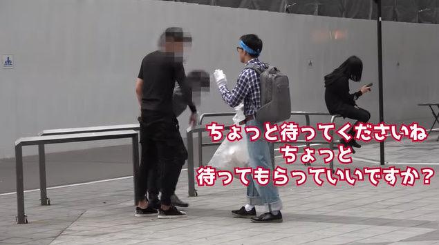 朝倉海 YouTuber 格闘家 オタク ポイ捨て 歌舞伎町 タバコ 喧嘩に関連した画像-16