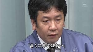 枝野幸男に関連した画像-01