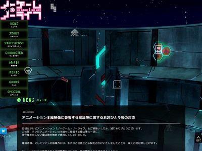 ノーゲーム・ノーライフに関連した画像-02