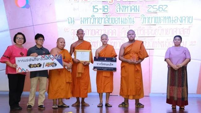 eスポーツ タイ 高校生 僧侶 優勝に関連した画像-02