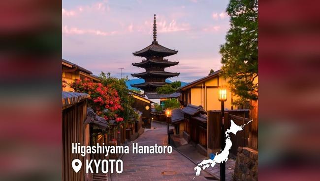 日本政府観光局 47都道府県 名所 動画 外国人 興奮に関連した画像-01