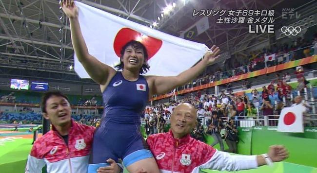 土性沙羅 リオ 五輪 オリンピックに関連した画像-01