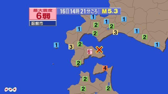 地震 北海道 函館に関連した画像-01