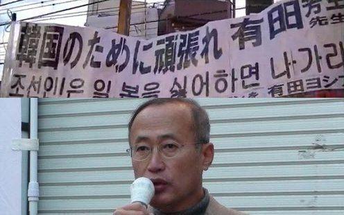 有田芳生 桜井誠 演説に関連した画像-01