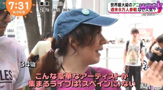 アニメロサマーライブ めざましテレビ アニソンに関連した画像-12