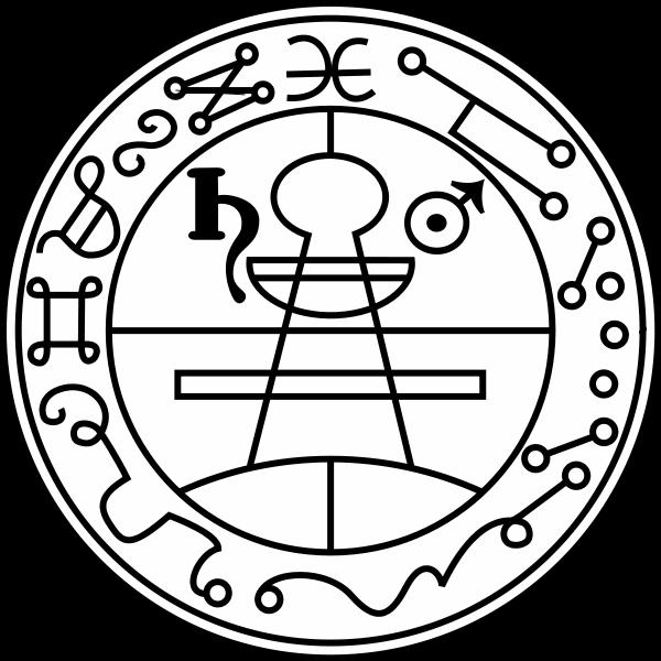 厨二 ソロモンの鍵 実在 魔道書 電子書籍 ダウンロード に関連した画像-04