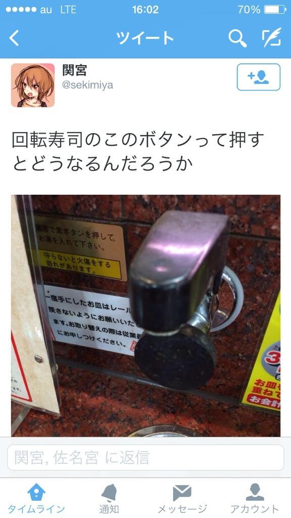 回転寿司に関連した画像-02
