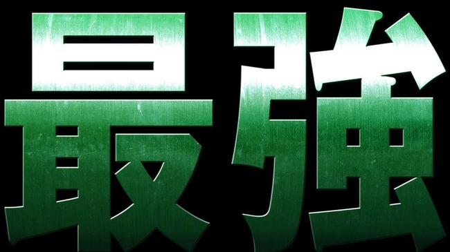 劇場版 ドラゴンボール超 ブロリー 予告 PV ネタバレ ゴジータに関連した画像-08